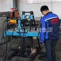 360度探矿钻机KY-250金属矿山全液压钻机