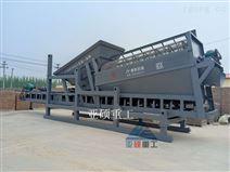 山东建筑工地50型筛沙机生产厂家