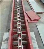 刮板机化工厂输送物料专用型