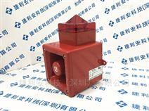 E2S AL105NXAC115R/R聲光信號器