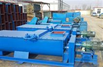 DSZ 系列振动型粉尘加湿机