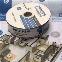 Philips/飞利浦网线特惠超五类非屏蔽