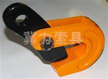 L型橫吊鉗單板鋼板吊鉗吊鋼板夾具價格-冀力