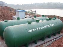 洛阳豆制品加工污水处理设备出水稳