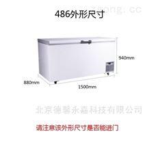 存放金qiang鱼的低温冰箱冰柜