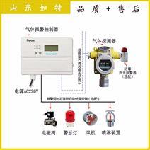 酒精仓库气体报警器 可燃气体浓度报警装置
