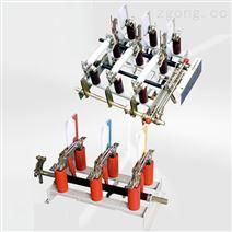 FN7-12户内高压负荷开关及熔断器组合电器