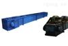 MS、GSS型水平刮板输送机