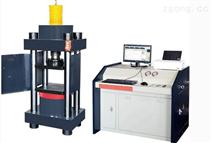 焊接钢管压力扩口试验机生产基地