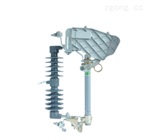 (H)RW12-12(F)户外高压交流跌落式熔断器