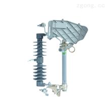 (H)RW12-12(F)戶外高壓交流跌落式熔斷器