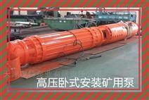AT400QJW300臥式潛水泵_鑄鐵材質_暢銷全國