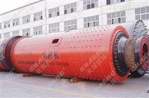 河南節能煤磨機生產廠家
