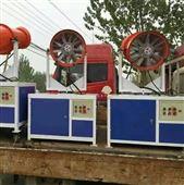 防偽行貨全自動環保噴霧機移動式霧炮機