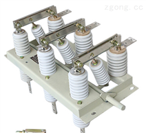 GN19-12系列戶內高壓隔離開關