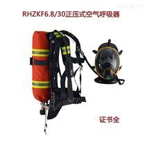 消防用碳纤维正压式空气呼吸器 证件齐全