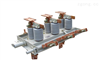 GN30-12高壓隔離開關