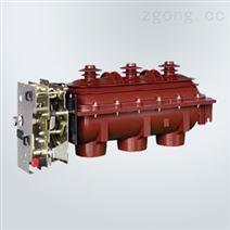 FLN36-12D戶內交流高壓六氟化硫負荷開關