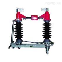 GW4-40.5型户外高压交流隔离开关电力设备