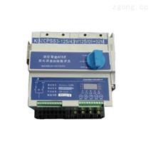 KBZCPSS双电源系列自动转换开关
