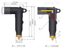 TC BLQ-34/78 25kV 肘型避雷器