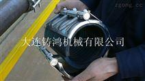 管道連接器-玻璃鋼管道修補