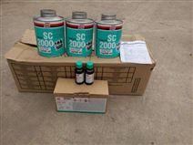 蒂普拓普ER-42硬化劑UT-R20升級產品