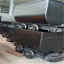 矿用固定式矿车厂家