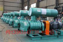 延安氧化风机/洗煤风机/煤气加压机
