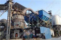 新乡长城 河北时产45吨矿渣立磨机