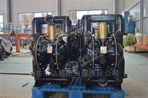 BQG100/0.4礦用氣動隔膜泵