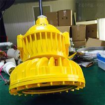 中卫固定式厂用灯具 同心螺旋口LED防爆灯