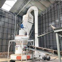 陽泉鋁礬土粉雷蒙磨 R系列擺式磨粉機