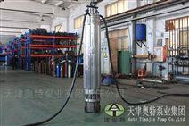 不锈钢潜水电机YQS-耐磨耐用-型号齐全