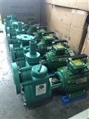 32FPZ-11D耐腐蚀塑料自吸泵