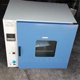 电热鼓风干燥箱/工业烘箱