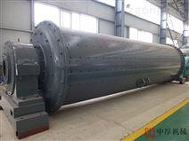 中厚機械供應棒磨制砂機設備