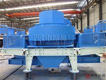 廠家直銷VSI制砂機節能高效河卵石打砂設備
