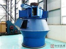 高細轉子選粉機機制砂石粉分離設備