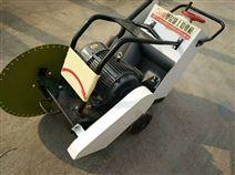 伸缩缝切割机 27型电动路面切缝机