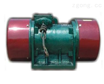 YZO(YZQ)系列三相異步振動電機