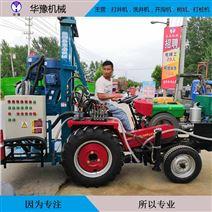 供应华豫小拖拉机带三寸正反循环打井机