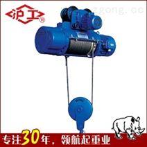 5吨6米CD1钢丝绳电动葫芦的价格沪工牌厂家