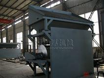 厂家供应干式铁矿提纯磁选机