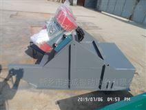 优质给料设备GZ电机振动给料机