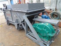 山西矿用给煤机型号k3k4型