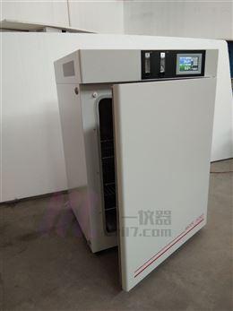 南京细胞培养箱HH.CHP-01W远红外CO2箱