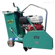 廠家水冷柴油路面切割機 瀝青水泥切縫機
