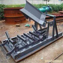 矿用机械煤渣煤块运输卸料器