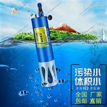 供应河道湖泊水质在线氨氮浮标监测器